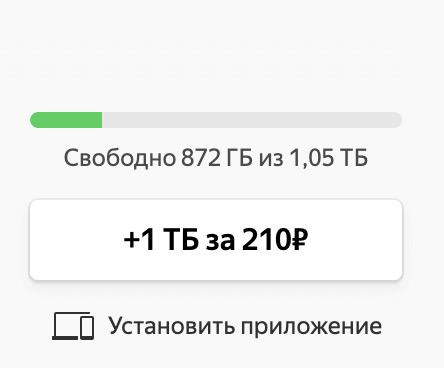 Операторы и чужие сервисы – ограничения скорости на примере сервисов «Яндекса»