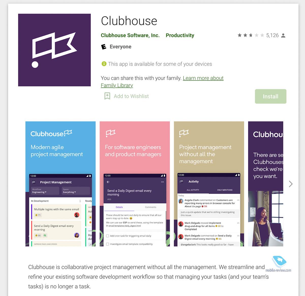Соцсеть Clubhouse – как она работает и кому она интересна