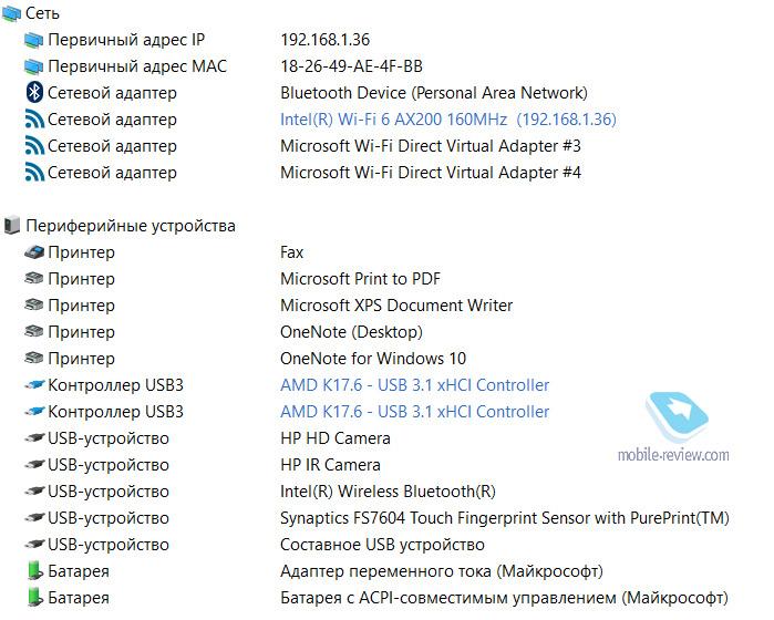 Обзор HP EliteBook 845 G7: главный конкурент для ThinkPad T14s