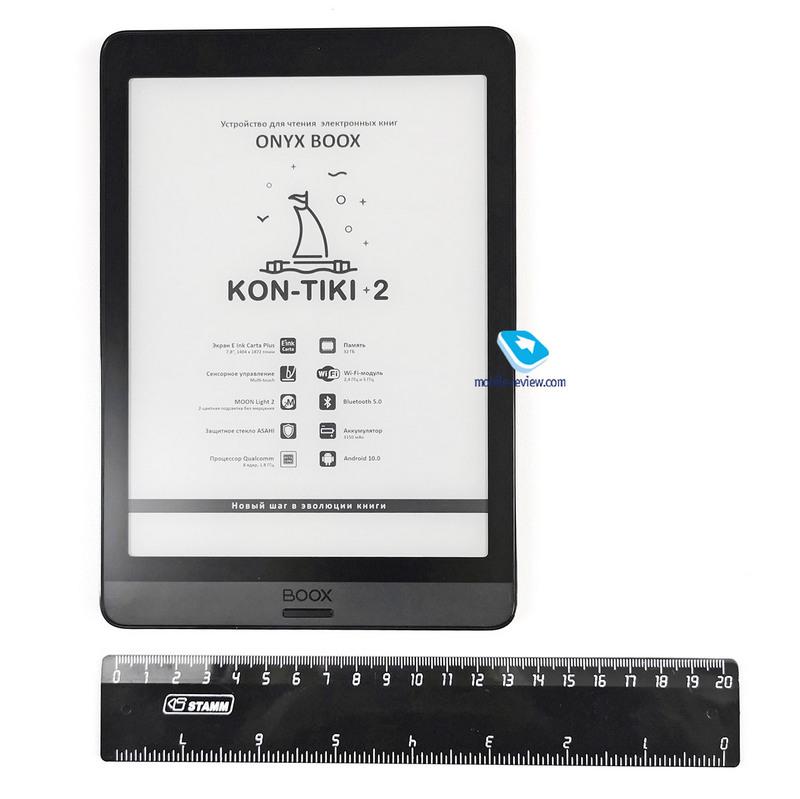 Обзор электронной книги ONYX BOOX Kon-Tiki 2