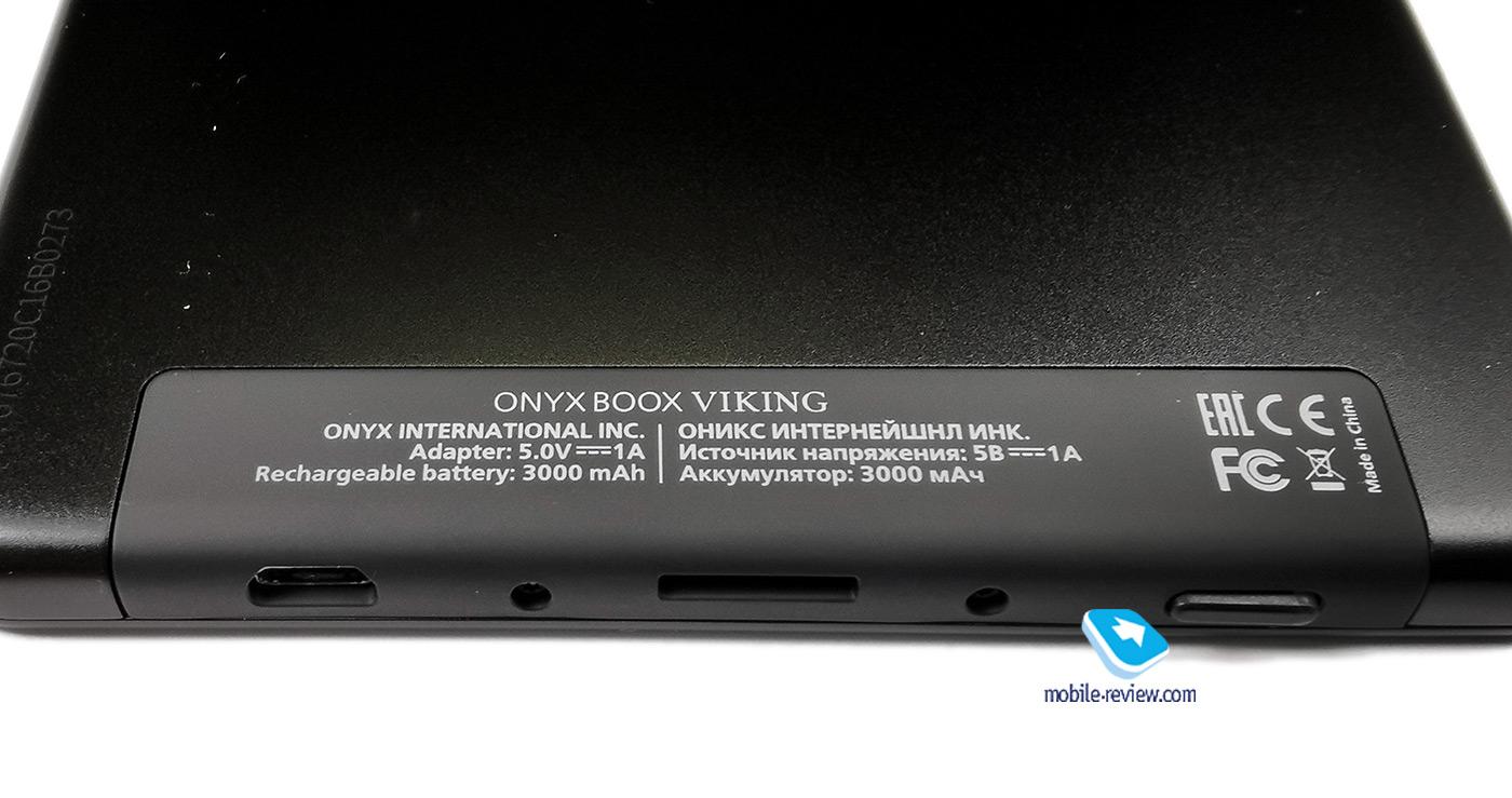 Обзор электронной книги ONYX BOOX Viking