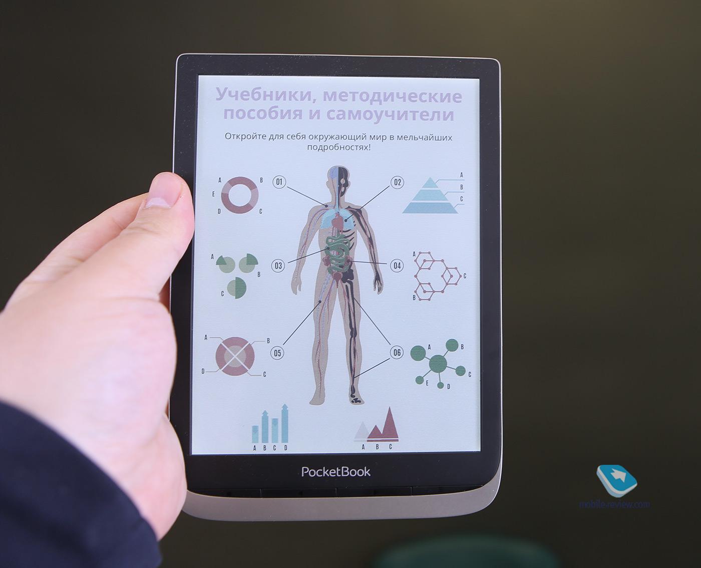 Обзор электронной книги PocketBook 740 Color