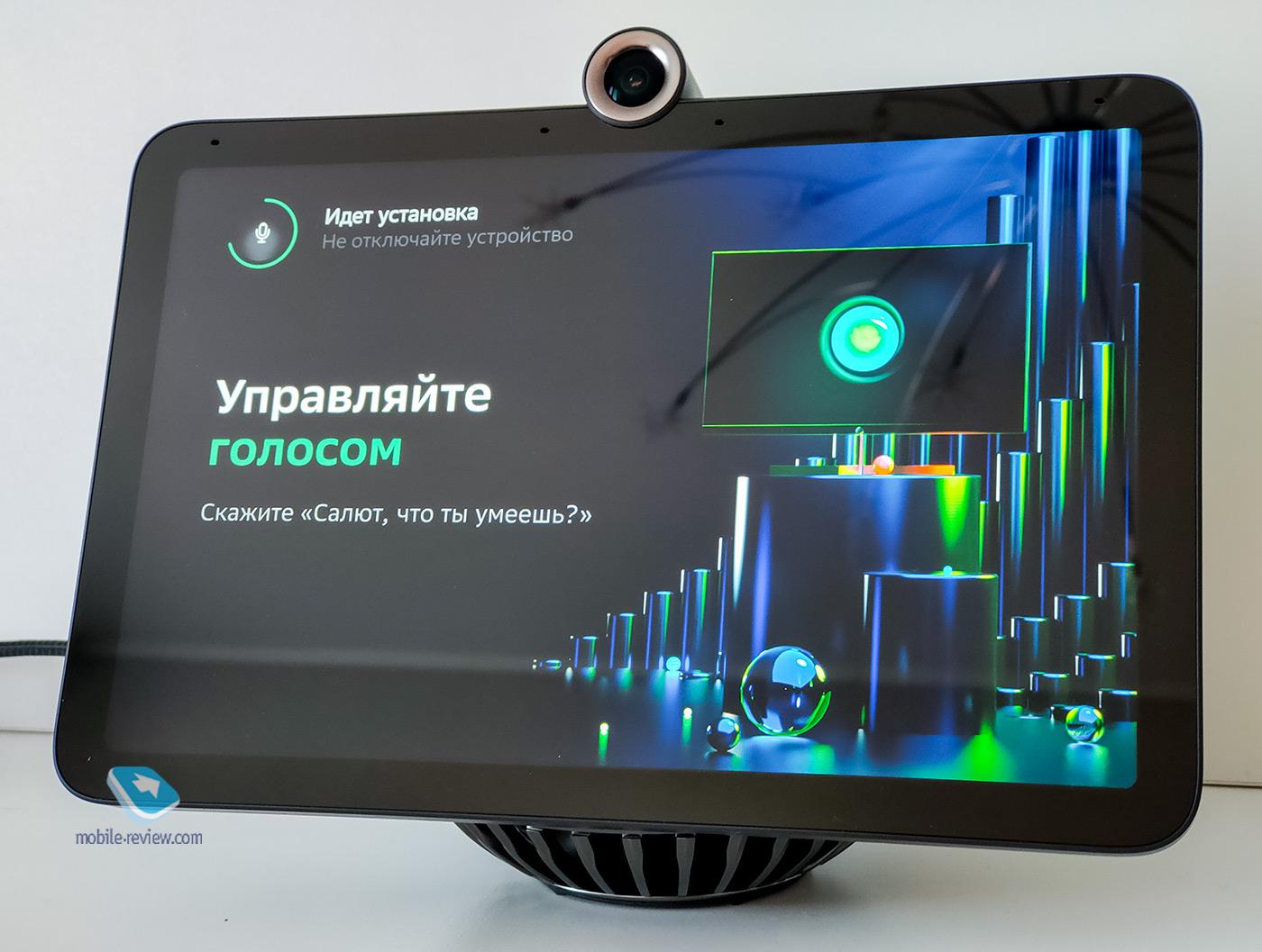 Обзор SberPortal