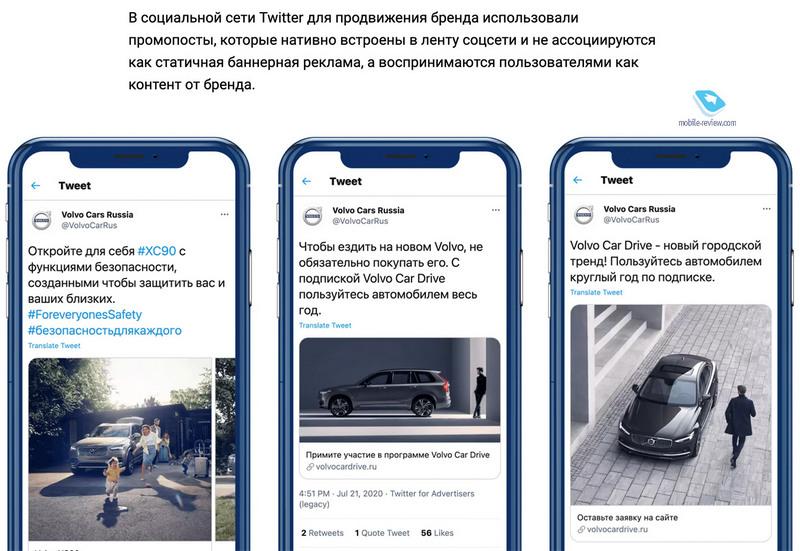 Замедление Twitter в России – причины, последствия и кто следующий