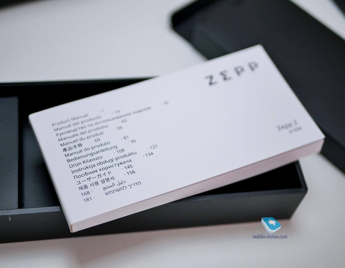 """Обзор ZEPP Z – «""""до-до"""" на стиле»"""