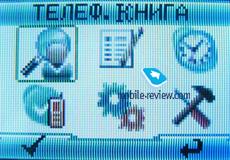Thomson Telecom Ru21887ge5-a инструкция - фото 8