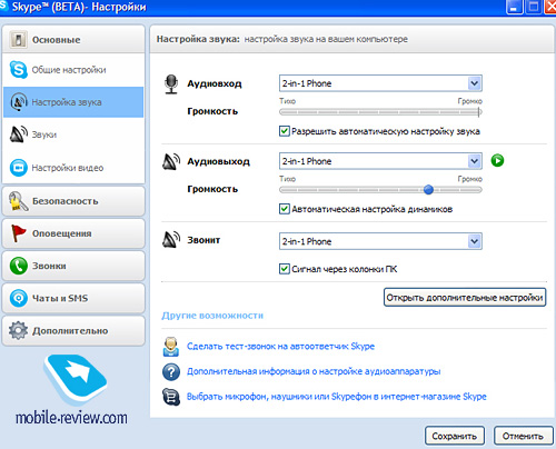 Thomson Telecom Ru21887ge5-a инструкция - фото 6