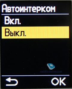 DECT-телефон Panasonic KX-TGH220