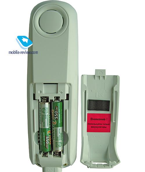 инструкция Philips Cd240 - фото 3