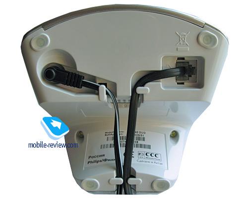 инструкция Philips Cd240 - фото 2
