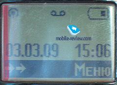 картинка телефона с белым экраном