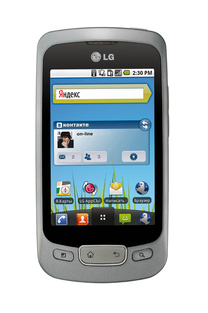 Mobile Review Com Lg Optimus One