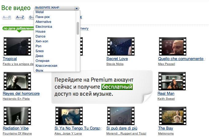 Порно фильмы смотреть онлайн бесплатно в хорошем качестве