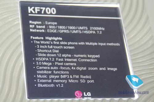 les themes de lg kf700