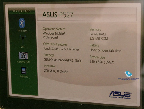 Asus - tablet with 16gb memory - brown