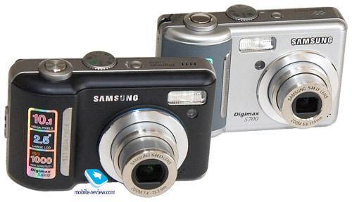 Samsung digimax s500 service manual