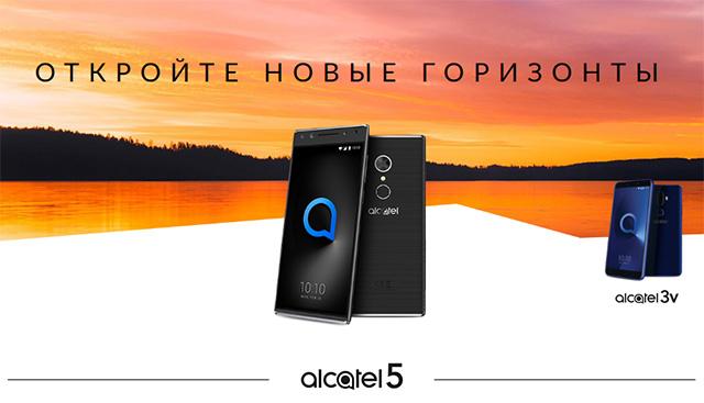 Новые серии смартфонов Alcatel