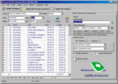 Скачать программу для переформатирования cd в mp3