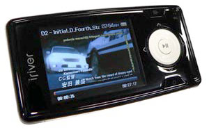 iriver x20 8192 mb flash mp3 плеер:
