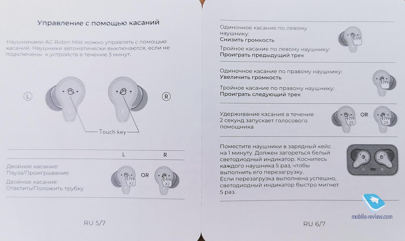 Обзор арматурной TWS-гарнитуры AC Robin Mist