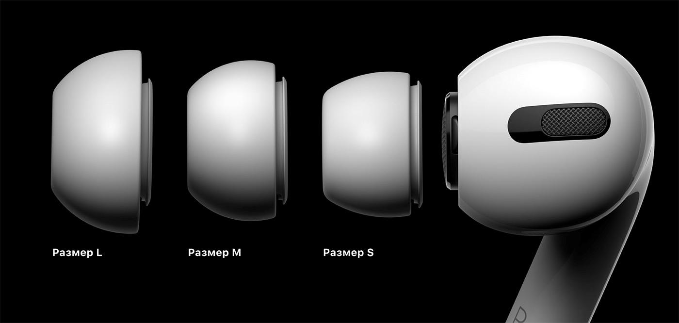 Обзор беспроводных наушников с шумоподавлением – Apple AirPods Pro