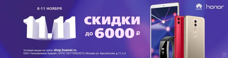11-11_970x250