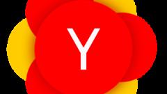 YandxLanch