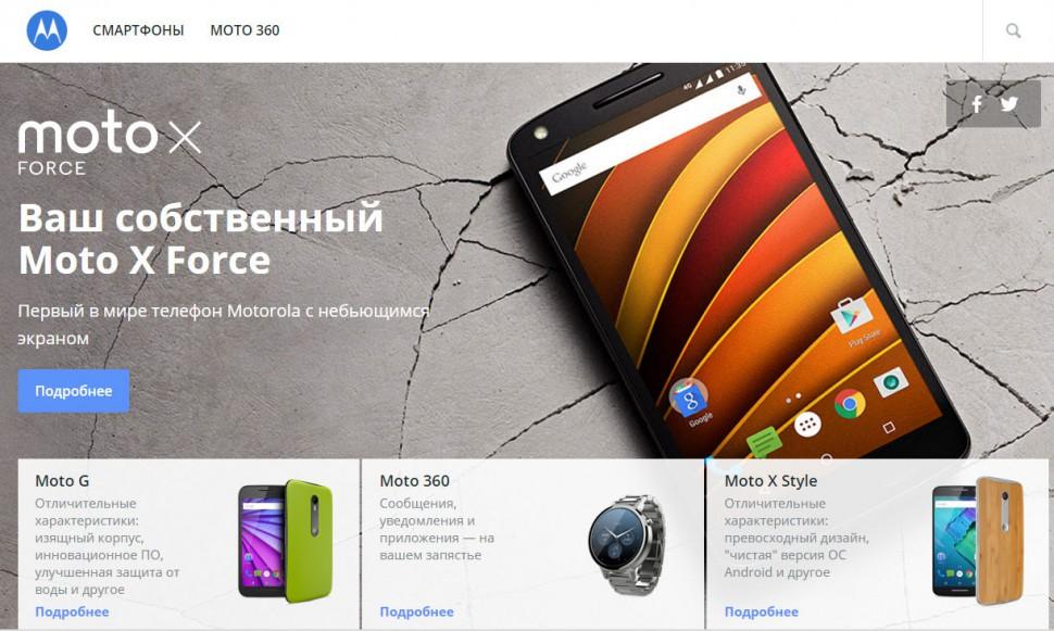 Moto-Russia