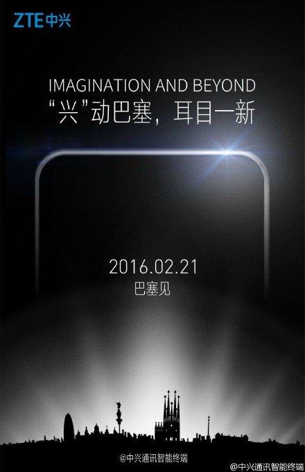 ZTE-MWC-teaser_1
