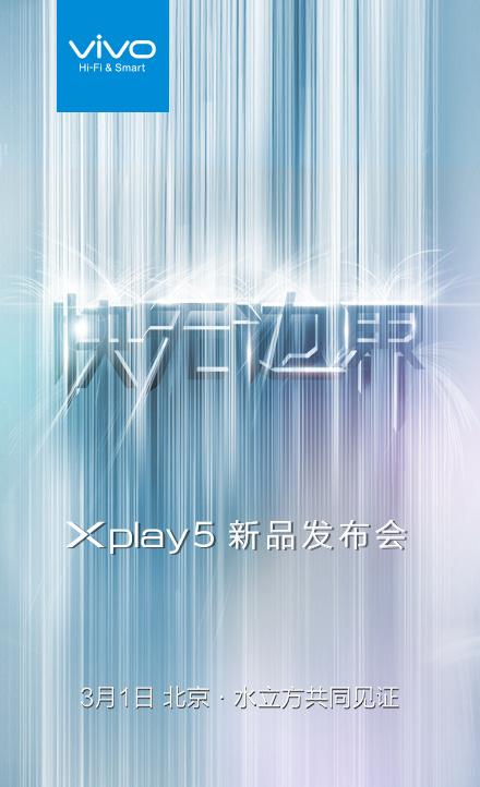 vivo-xplay-5-release