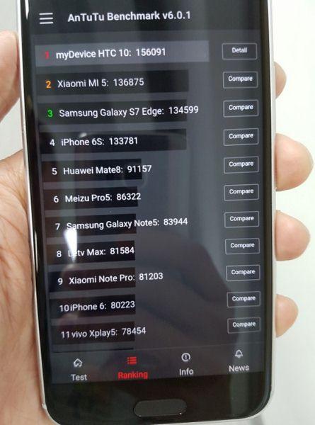 HTC10_AnTuTu_1