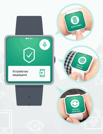 android-watch-control
