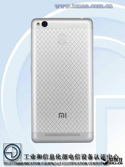 xiaomi-redmi3-scanner