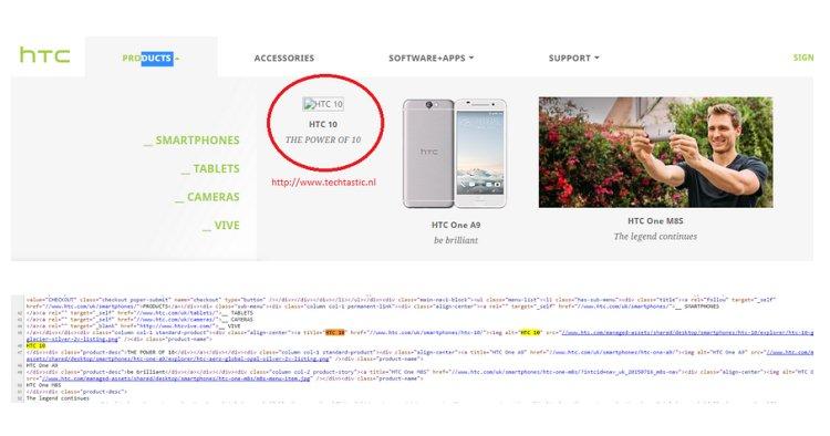 Новый тизер HTC 10: «самый лучший смартфон для фото ивидео»