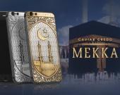 _credo_mekka_silver_image