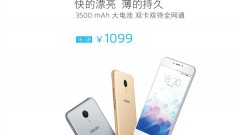meizu-m3-note-pricing