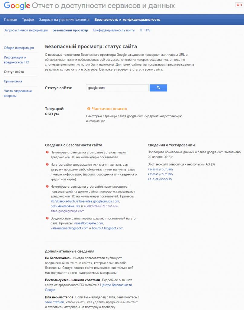 transparencyreport1