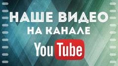 youtube-banner1