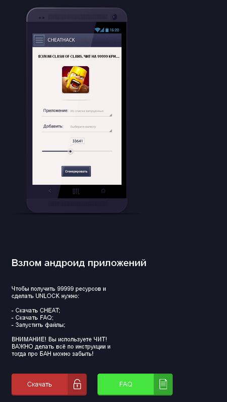 BankBot.104_03
