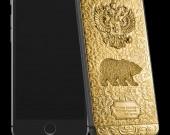 _atlante_edinstvo_gold_catalog