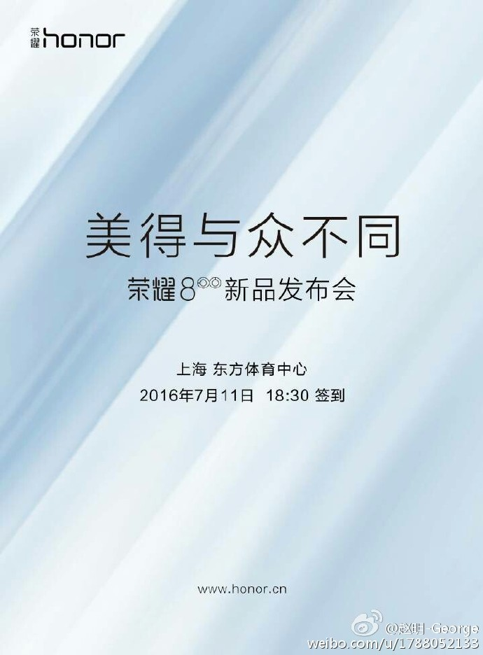 honor-8-launch-teaser