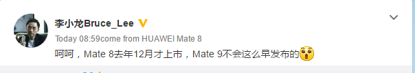 mate-9-wont-launch-in-september