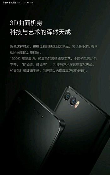 XiaomiMi5s
