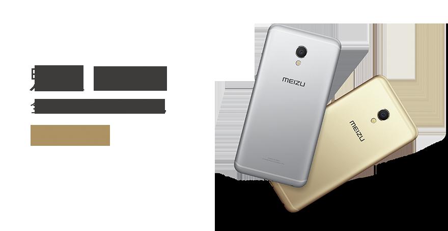 ВКитайской народной республике показали новый смартфон Meizu MX6— общедоступный флагман