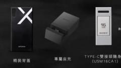Xperia-XZ-Taiwan-offer-640x230