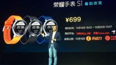 Honor-Watch-S1-768x516