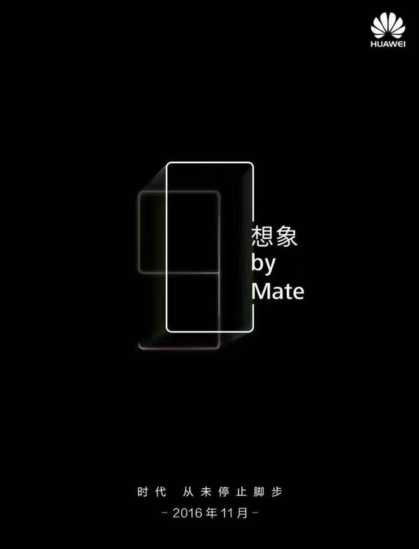 Huawei-Mate-9-official-teaser-e1477359507439