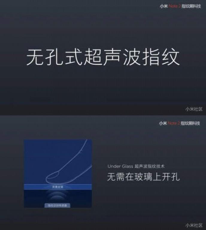 Размещены слайды для презентации Xiaomi MiNote 2