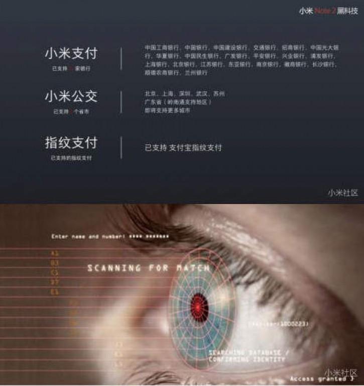 ВСеть ушли характеристики Xiaomi MiNote 2— Утечка