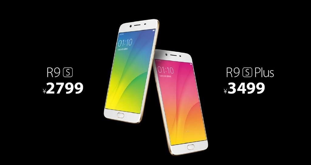 Флагманы Oppo R9s иR9s Plus: металлическая прелесть
